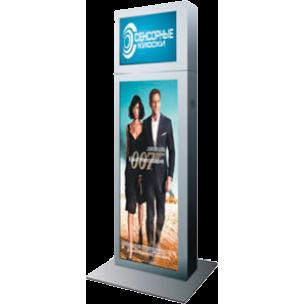 Informational kiosk SK-IP11