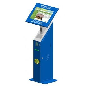 "Informational kiosk 17""-24"" SK-IP2"