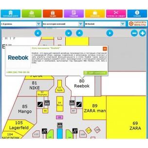 Система навигации по объектам здания, ТРЦ, выставке