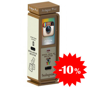 Photo kiosk photo printing with INSTAGRAM or photobucker INSTAGRAM printer