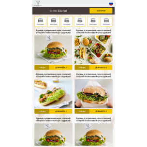 Software for self-ordering food in fast food restaurants