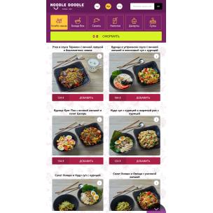 ПО для самостоятельного заказа блюд в ресторанах быстрого питания