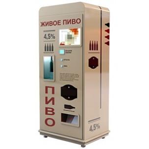 Автомат по продаже пива и кваса, беспенный розлив в ПЭТ бутылки