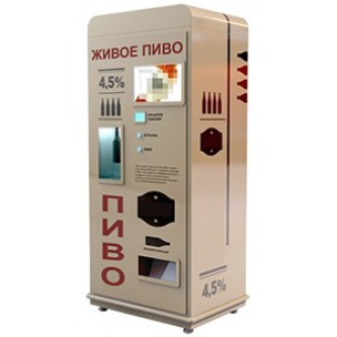Automatic vending machine for selling beer and kvass, without foam for bottling in PET bottles