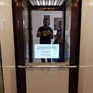 Интерактивные зеркала Magic Mirror