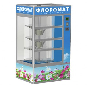 Floromat SK-FL.P1 (vending machine for selling flowers)