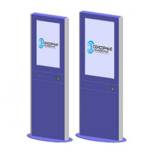 """Information kiosks with a large screen floor-standing 32""""-70"""" SK-I.P(32-70)"""
