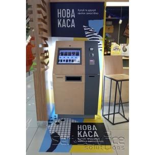Электронный платежный терминал кассир - автокасса со сдачей