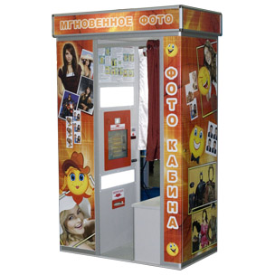 Photobooths funny entertainment photos and documents SC-FK.P1