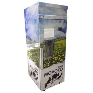 Vending machine with fresh milk: Milk machine