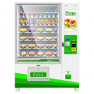 Universal snack vending machines (spring/conveyor/elevator)