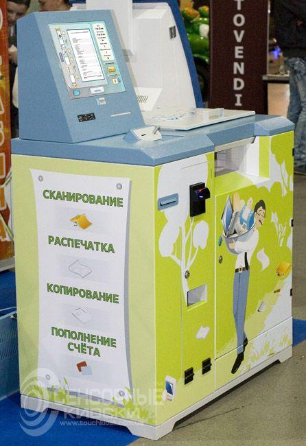 Ігрові автомати мавпи онлайн безкоштовно