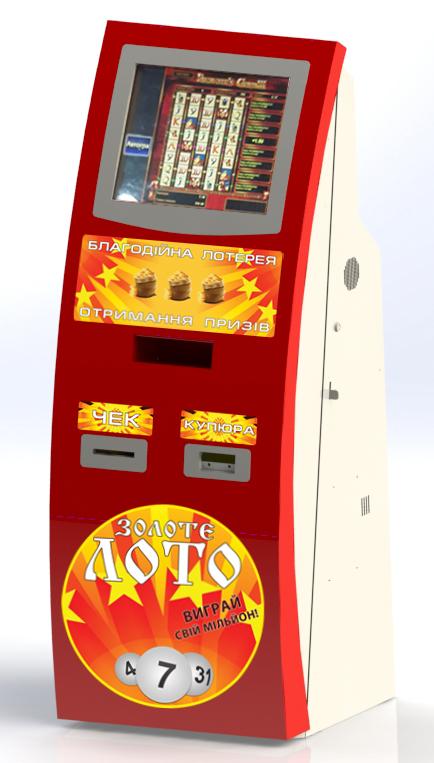 Игровые автоматы вендинг лотерея казино онлайн игровые автоматы золотоис